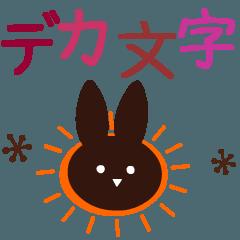 [LINEスタンプ] 動く!大人かわいい 絵文字風デカ文字