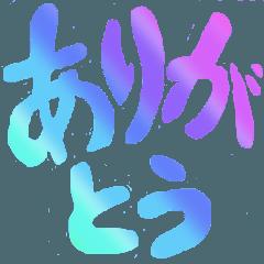 [LINEスタンプ] coosanの大きな文字のスタンプ。