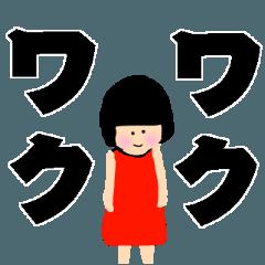 ❤️ボブガール&デカ文字❤️