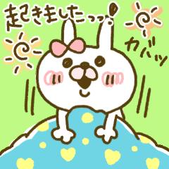 【使えるコトバ*3】うさぎのモカちゃん⑫