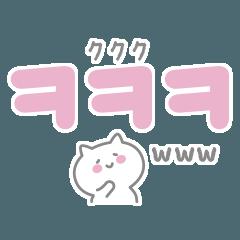 日常会話によく使う♡韓国語(日本語訳つき)