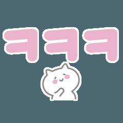 日常会話によく使う♡韓国語