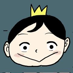 [LINEスタンプ] 王様ランキング
