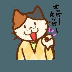 おばちゃんだもの3(お洋服編)