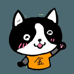 ハチワレにゃんこと黒猫スタンプ