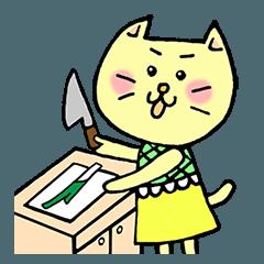 [LINEスタンプ] 主婦・主夫キャット (1)