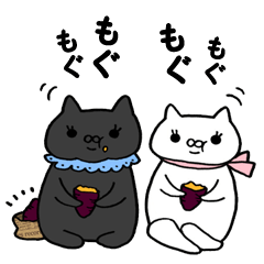 CoCo&Nuchu(秋色)