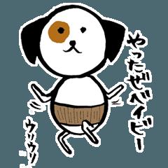 いぬやんいぬやん⑤ 昭和語録シリーズ
