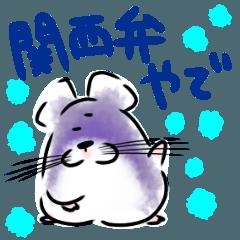 ちんちらりーの関西弁ver.