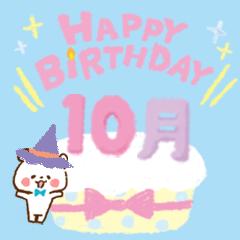 10月誕生日を祝う日付入りバースデーケーキ