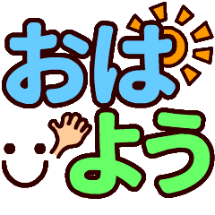 [LINEスタンプ] 【動く★シンプルフェイス】デカ文字 (1)
