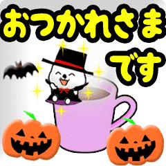 ▷デカ文字でハロウィン!☆Xmas 年賀状