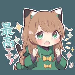 三毛猫少女