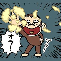 イラッと動く★お猿さん10(屁)