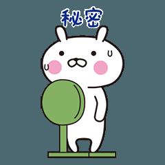 おぴょうさ8 -シンプル生活2- 日本語版