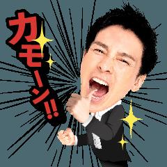 郷ひろみ vol.3 ~動く!~