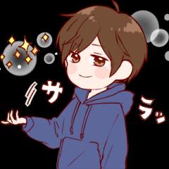 男の子のスタンプ☆ 7