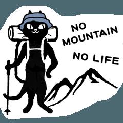 猫八の山登り 1 - NO MOUNTAIN NO LIFE