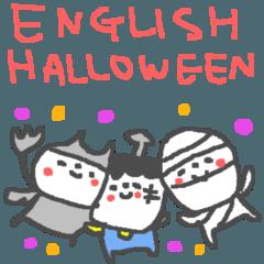 ちびちび英語ハッピーハロウィン!デカ文字