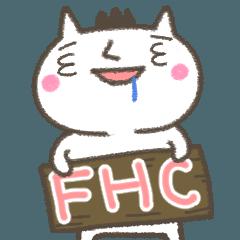 FHC★2