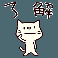 ねころん(基本セット)