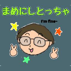 [LINEスタンプ] 富山弁母さん2の画像(メイン)
