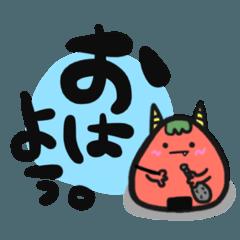 オニぎりんズ(デカ文字挨拶、会話編)