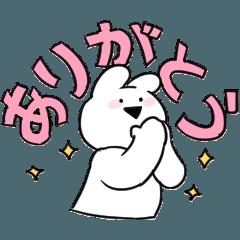 [LINEスタンプ] すこぶるウサギ【でか文字】 (1)