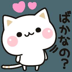 [LINEスタンプ] 気づかいのできないネコ★ 動くスタンプ (1)