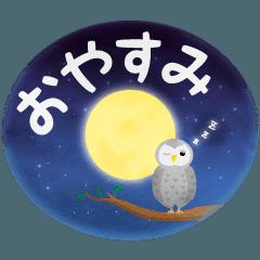 [LINEスタンプ] 水彩えほん【秋編】<大きい文字> (1)