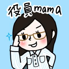 ☆役員ママさん☆が使いやすいスタンプ