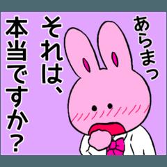 こじらせOLうさぎ♡2