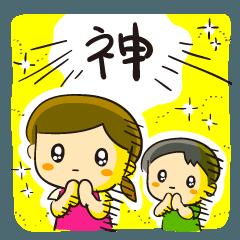 マミーちゃんの1日(日常編)