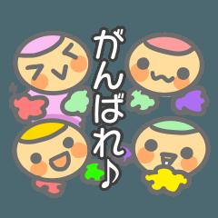 [LINEスタンプ] カラフル雲の妖精