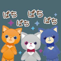 PRINCE CAT 2