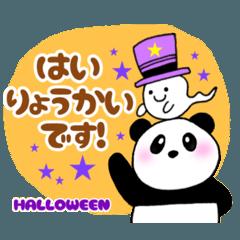 ぽちゃ可愛いパンダさん☆秋&ハロウィン
