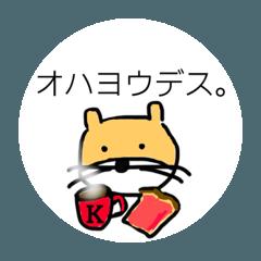 [LINEスタンプ] 陸のカワウソ其ノ壱 (1)