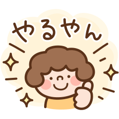 おかんの関西弁