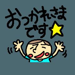 【手書き★デカ文字】日常会話vol.1