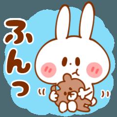 ツンデレ男子②【愛する彼女&嫁へ】