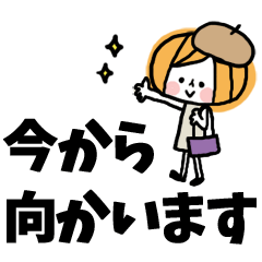 [LINEスタンプ] 大人女子の待ち合わせスタンプ (1)