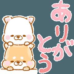 動く❤️いやしばいぬ❤️に(デカ文字)