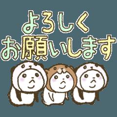 [LINEスタンプ] パンダinぱんだ (うご14~でか文字~) (1)