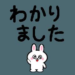[LINEスタンプ] ミニうさ5 でか文字編