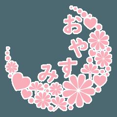 ピンクと小花 (日本語)
