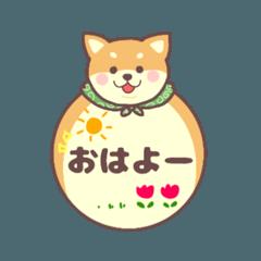 しばまる デカ文字スタンプ【日常編】