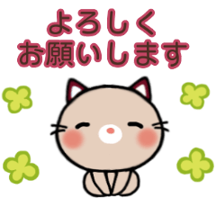 ぷにぷにまおたん よく使う6つの挨拶