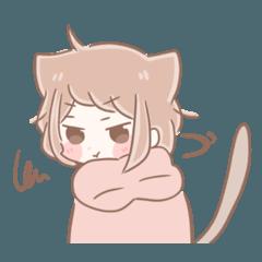 [LINEスタンプ] 猫耳女子と猫耳男子 (1)