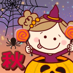 ハロウィン・秋の詰め合わせ! ゆるもか9