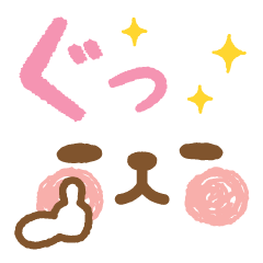 [LINEスタンプ] ソフトトーンカラーでか文字顔【日常会話】 (1)
